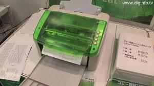L'imprimante écologique - Imprimeurs de Demain | Innovation - Environnement | Scoop.it