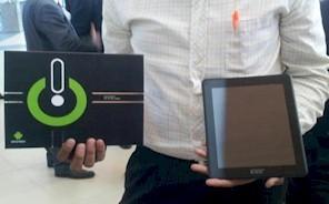 L'Égypte lance sa première tablette « inar »   Égypt-actus   Scoop.it