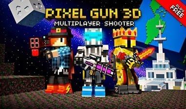 Pixel Gun 3D Hack Cheats Tool - Best Game Cheats and Hacks   topics by typicalrunt2497   Scoop.it