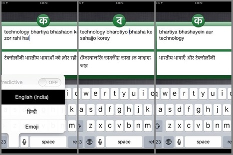 Technology to bring Indian languages together | LangPol News | Scoop.it