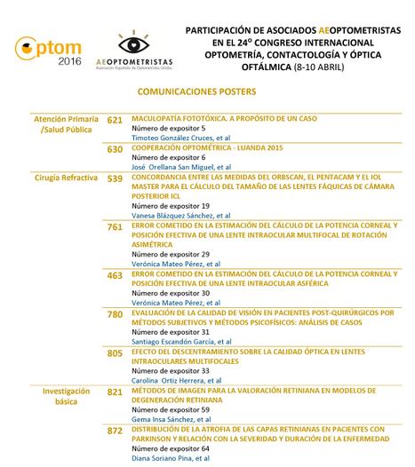 Participación asociados AEOPTOMETRISTAS en OPTOM 2016. Comunicaciones posters   Salud Visual (Profesional) 2.0   Scoop.it