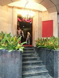 BBA Corporate Office Inauguration | Bombay Bullion Accociation | Scoop.it