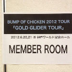 A photo from @sikappe | BUMP OF CHICKEN | Scoop.it