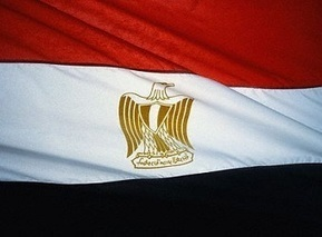 Egypt Gets Practical Support On Stolen Assets Recovery: UK | Égypte-actualités | Scoop.it