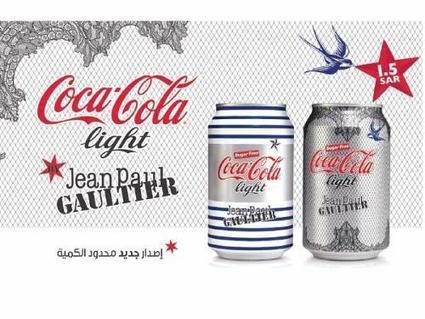 Coca-Cola Light comes with new look - Saudi Gazette   FMCG Jobs in India   Scoop.it