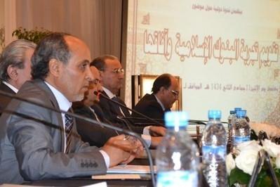 المصارف الإسلامية في المغرب: نقطة نظام | البنوك الإسلامية | Scoop.it