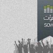 Can this Jordanian startup revolutionize social networking using voice? - Wamda | Periodismo | Scoop.it