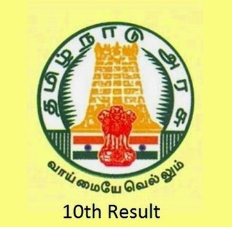Tamil Nadu 10th Result | Apexstory Exam results | Scoop.it