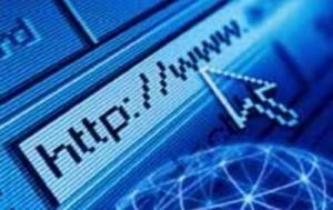 ¿Cuantas páginas contiene Internet? | Educación a Distancia y TIC | Scoop.it