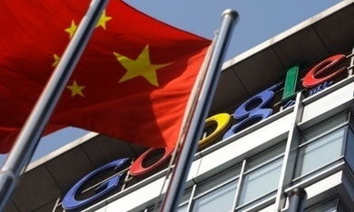 China plans to oust Microsoft, Apple and Android with own software | Nerd Vittles Daily Dump | Scoop.it