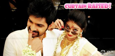 'Nala Damayanthi' Curtain Raiser   Andhraheadlines   Scoop.it