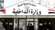 32 protesters held for hurting Syria's 'image': NGO   Coveting Freedom   Scoop.it
