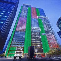 Quand le phytoplancton vient au secours de nos immeubles | Green wish | Scoop.it