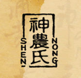 (ZH)-(EN) – Herbal Glossary (Chinese Herbology) | shen-nong.com | Glossarissimo! | Scoop.it