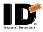 Industrial design agency in China, innovation consultants   design_directory   Scoop.it
