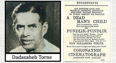 Shree Pundalik | Early Indian film | Scoop.it