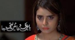 Babul Ki Duaen Leti Ja latest Episode 10 - 6 May 2014 By Ary Digital   Teri Berukhi Episode 4 - 10 May 2013 On Geo Tv   Scoop.it
