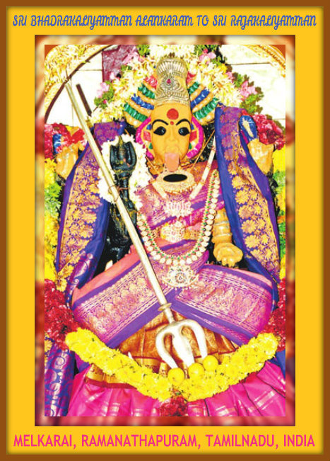 ANJU APPU: MUGAVAIYOORANI RAJAKALIAMMAN IN BHADRAKALIYAMMAN DECORATION | hindu thatvas | Scoop.it