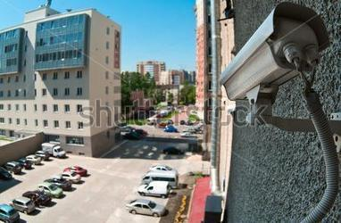 Video Security System | CCTV Cameras System | Scoop.it