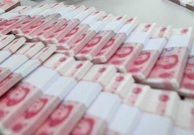 Micron Associates, Kina regjeringen advisor advarer Kina ansikter enestående gjeld krise - Micron Associates | Micron Associates | Scoop.it
