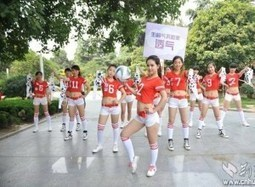 20 cô gái trẻ ném áo ngực để phản... | Tin tức tuyển sinh đại học 2014 | Scoop.it