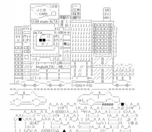 新宿 ALTA前 | ASCII Art | Scoop.it