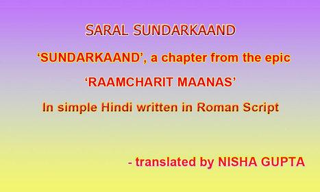 Sunder Kand - Sunderkand in English, Sundarkand in English   Sundarkand.in   Sunderkand   Scoop.it