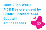 2013 World AIDS Day Statements | Communication for Sustainable Social Change | Scoop.it