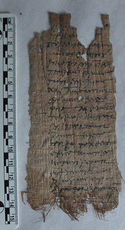 Ancient Egyptian papyri discovered at Luther College - Decorah Newspapers - Decorah, IA | Aladin-Fazel | Scoop.it