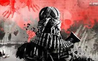 Víctimas de 1ª y de 3ª.... o Como nos toman por Tontos con el Cuento del Terrorismo | La R-Evolución de ARMAK | Scoop.it
