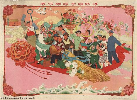 baogao, la repubblica popolare nei media internazionali   CINAFORUM   cina   Scoop.it