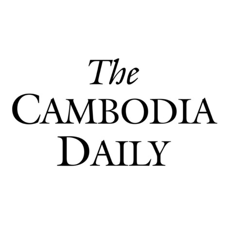 Cambodia: Inspection Gap Poses Safety Threat in garment Factories | Supermarkets, Retail industry & CSR | Scoop.it
