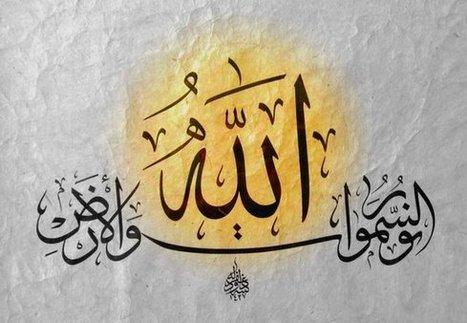 Allah'ın İsimleri, Vasıfları ve Haşir Suresinin Son Üç Ayeti ! - İslam Ahengi | İslam Ahengi | Scoop.it
