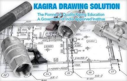Piping Design Course Institute in Chennai | Kagira | Piping Engineering | Scoop.it