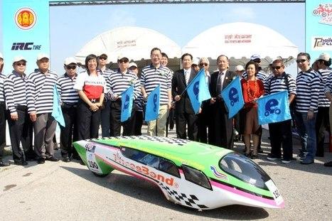 Honda Eco Mileage Challenge เมื่อวันที่ 16 ธ.ค. 55 ที่ผ่านมา ณ. สนามแข่งรถไทยแลนด์ เซอร์กิต, นครชัยศรี | FMSCT-Live.com | Scoop.it