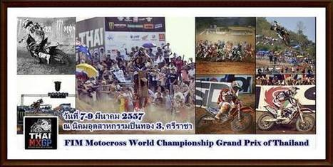 ThaiMXGP 2014 Tickets are on sale now   FMSCT-Live.com   Scoop.it