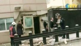 Bomber kills guard in terror attack on US Embassy in Turkey - Fox News | Immagration like a boss | Scoop.it