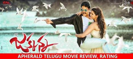 Sunil Jakkanna (2016) Telugu Movie Review, Rating   A Aa Telugu Movie Review, Rating   Scoop.it