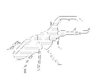 クワガタ (虫) | ASCII Art | Scoop.it