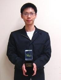 薬学部3年生の江藤諒さんが第1回GenoCon(国際合理的ゲノム設計コンテスト)で優秀プログラム賞を受賞 | GenoCon 2 | Scoop.it