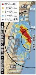 [Eng]  KAWAGUCHI définit sa propre norme maximale d'irradiation pour les enfants | The Mainichi Daily News | Japon : séisme, tsunami & conséquences | Scoop.it