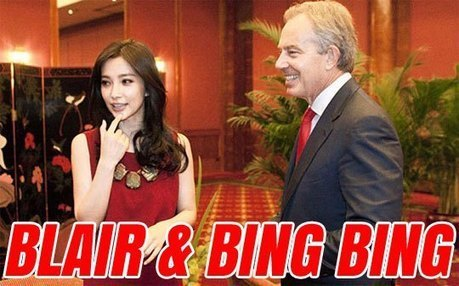 Blair : A bit of Bingbing on the Side? | Culture, Humour, the Brave, the Foolhardy and the Damned | Scoop.it