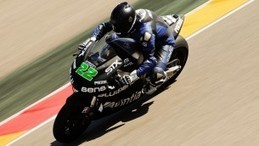 Private CRT testing at Aragon concludes | MotoGP World | Scoop.it