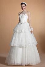 [EUR 212,49] Carlyna 2014 Nouveauté Elegant Bustier Perles Dentelle Broderie Robe de Mariée (C37144307) | 2014Carlyna | Scoop.it