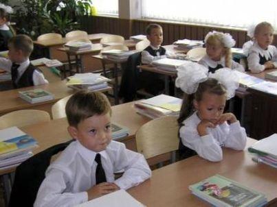 Школьная задача для властей - Московский комсомолец   фгос   Scoop.it