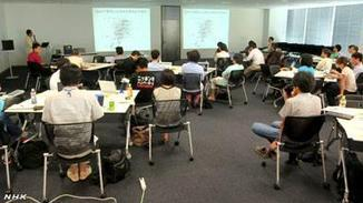New Ideas by Connecting Data - Ideathon workshop held in Tokyo for Linked Open Data Contest | LOD Challenge Japan | Scoop.it