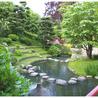 Jardin d'Anna