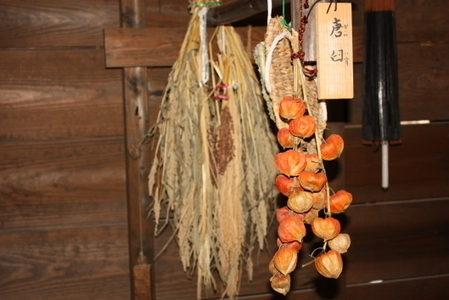 Miyama Museum of History and Folklore, Kyoto « Myau Myau's ...   Fairy tales, Folklore, and Myths   Scoop.it