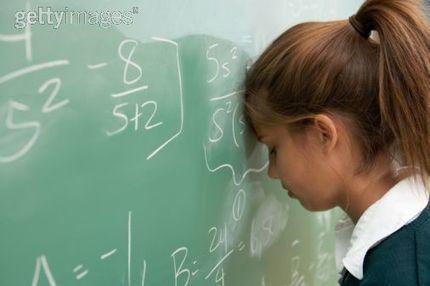 numeros reales - blog de matematicas administracion cetis 73 | Matemática nivel secundario | Scoop.it