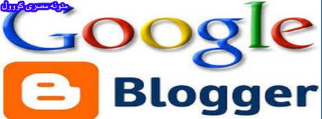 عالم الانترنت : شرح طريقه تحميل وتفعيل برنامج انترنت داونلود مانجر مدى الحياه مع الباتش والكراك_ internet Download Manager   mimimedoo   Scoop.it